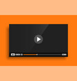 yellow theme video media player interface vector image vector image