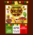 mexican cinco de mayo party invitation vector image vector image