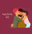 family day cute flat cartoon father mother and vector image