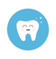 healthy tooth round icon with smiling face vector image vector image