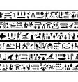 Seamless hieroglyphs vector image
