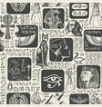seamless pattern on theme ancient egypt vector image vector image