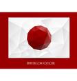 National flag of Japan vector image