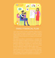 family plan presentation vector image vector image