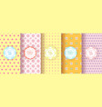 kids colorful seamless pattern cute baby design vector image vector image