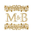 m and b vintage initials logo symbol letters vector image vector image