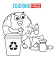 of earth coloring page vector image vector image