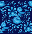 white-and-blue elegance seamless pattern in vector image vector image