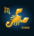 gold scorpio zodiac astrology sign vector image vector image