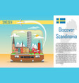 suitcase with landmarks sweden vector image vector image