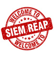 welcome to Siem Reap vector image vector image