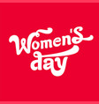 women day logo congratulations on the holiday vector image