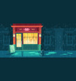 beer bar at night with people vector image