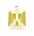 egypt coat arms sign and icon vector image vector image