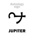 astrology planet jupiter vector image vector image