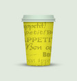 coffee cup to go creative cappuccino coffee cup vector image vector image