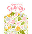 flower greeting card with text welcome vector image vector image