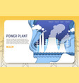 paper cut power plant landing page website vector image vector image