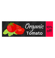 tomato sale - organic vegetarian nutrition vector image