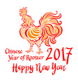 2017 Happy New Year greeting card Celebration vector image vector image