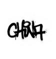 graffiti china word sprayed in black over white vector image