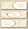 pomegranate banners set for sukkot vector image vector image