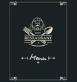restaurant menu with kitchenware and chef vector image vector image