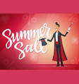 summer sale - cartoon people characters vector image