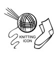 tangle of thread and five knitting needles vector image