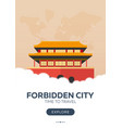 china beijing forbidden city time to travel vector image vector image