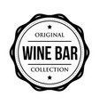 wine bar logo vintage isolated label vector image vector image