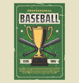 baseball tournament vintage poster with trophy cup vector image