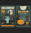halloween pumpkin witches bats haunted house vector image vector image