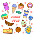 set of funny dessert characters - donut croissant vector image
