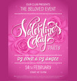valentines day party poster with lettering vector image