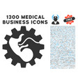 artificial child icon with 1300 medical business vector image