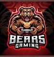 bears gaming esport mascot logo design vector image