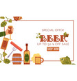 cartoon beer symbols poster template vector image vector image