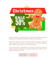 christmas sale 50 percent gingerbread man poster vector image vector image
