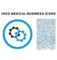 Gears Rounded Icon With Medical Bonus vector image vector image