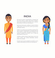 india couple and traditions vector image vector image
