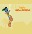 little krishna cartoon vector image