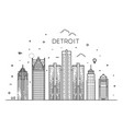 michigan detroit city skyline architecture vector image vector image