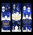 ramadan kareem banners with mosques and crescent vector image vector image