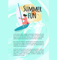 summer fun and recreation summertime vacation vector image vector image