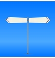 White road sign vector image