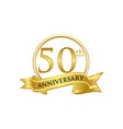 50th anniversary celebration logo vector image
