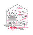 china - modern line travel vector image vector image