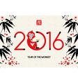 Chinese new year 2016 cute ape nature ingot vector image
