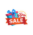 discount sales proposition isolated sticker vector image vector image
